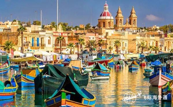2021技术移民马耳他