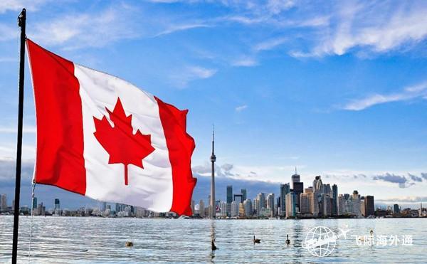 2021移民加拿大有哪些条件