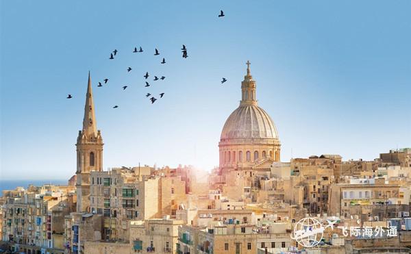 2021马耳他移民好吗