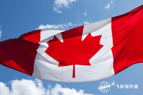 移民加拿大现在大概需要多少钱?详细了解大西洋四省雇主担保移民项目费用!