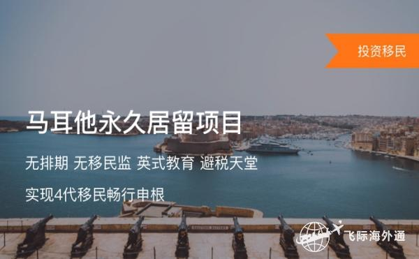 华侨生的优势,华侨生联考的条件(一)