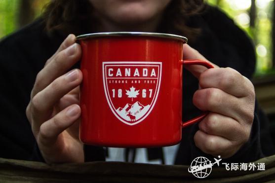 加拿大NB省留学移民的条件是什么?
