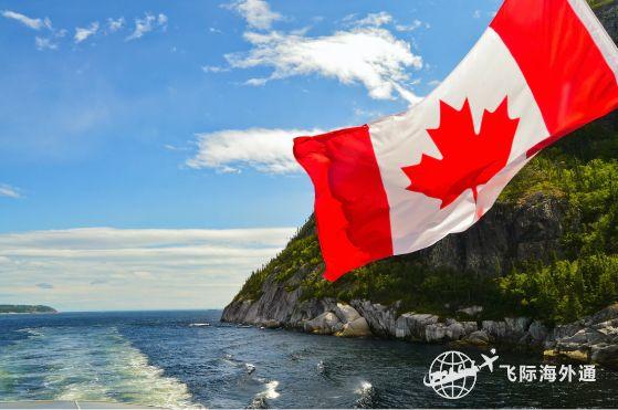 加拿大移民公布了父母团聚移民项目接收的人数创下纪录