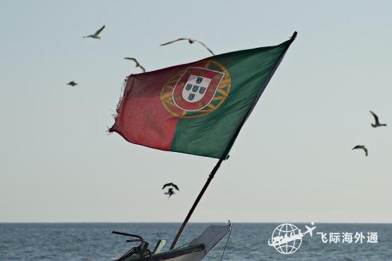 葡萄牙移民个人所得税是多少?1.jpg
