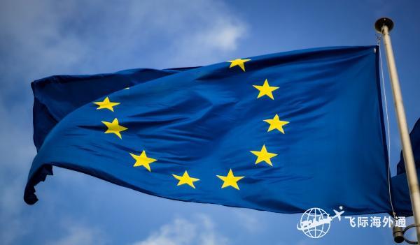 欧盟居留卡可以去其他欧盟国家读书吗?1.jpg
