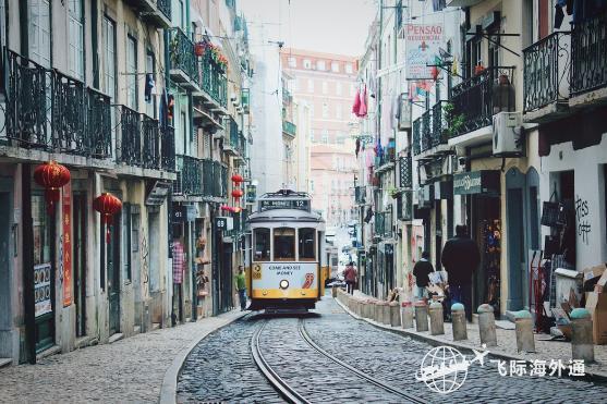 葡萄牙同性婚姻需要准备的材料2.jpg
