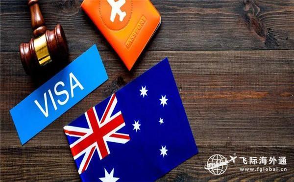 澳洲入籍要求是什么?澳洲入籍再次降低要求!