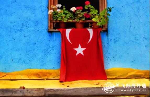 土耳其护照移民有哪些福利优势?