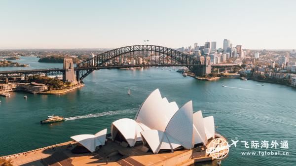 澳洲投资移民费用清单,移民澳洲一般多少钱