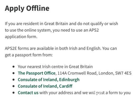 爱尔兰护照含金量怎么样?为什么英国申请爱尔兰护照人数暴涨