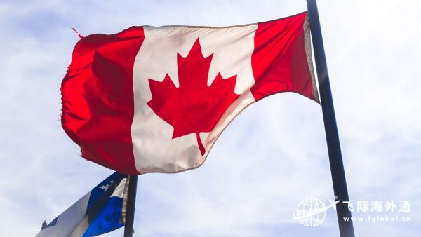 加拿大大西洋AIPP试点移民项目优势有哪些